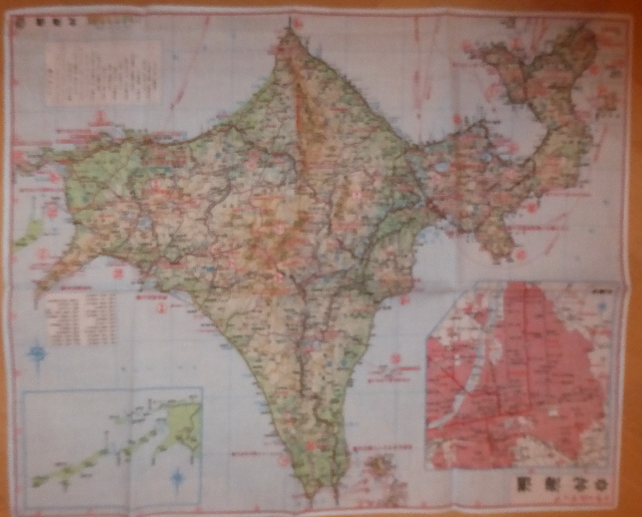Miscellaneous maps for sale complete map printed on linen and in japanese 345 x 420 mm reverse blank still in almost perfect mint condition lovely item gumiabroncs Choice Image